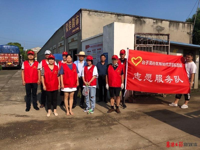 """太子湾社区:""""双举报""""党员到场创建志愿"""