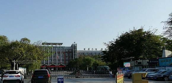 绵阳涉性骚扰教师已被开除 被公安机关移送检察院审查起诉