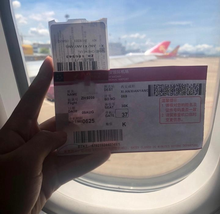 深圳航空客机骤降近6000米!乘客向天目新闻讲述惊魂一刻:大家都很平静