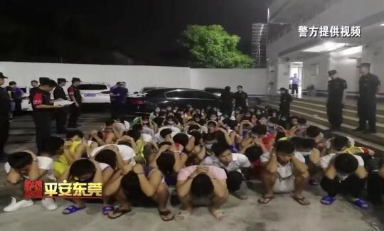"""东莞500多个""""女神""""被抓场面壮观 真实身份曝光"""