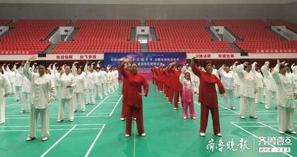 东营市全民健身日主题活动启动,45项赛事正精彩