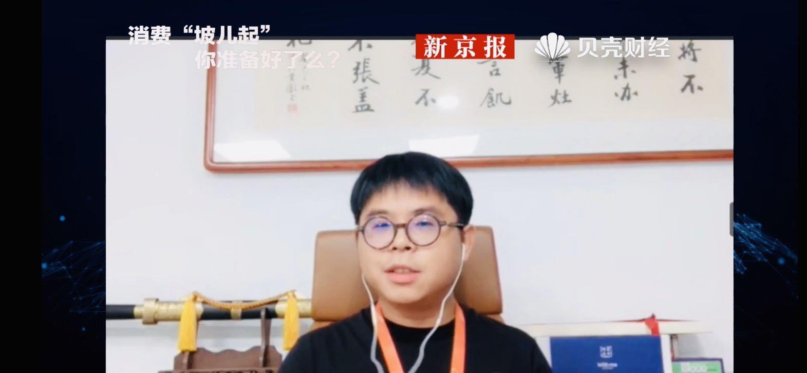 深读│银泰吴嗣川:直播已成实体百货业重要营销手段