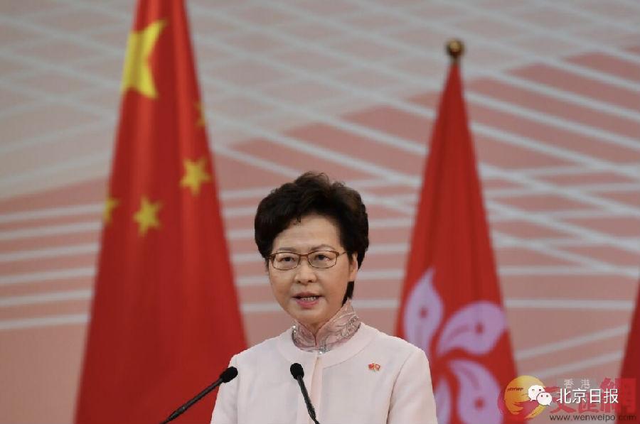林郑月娥:会主动注销我本人仍有效的美国签证