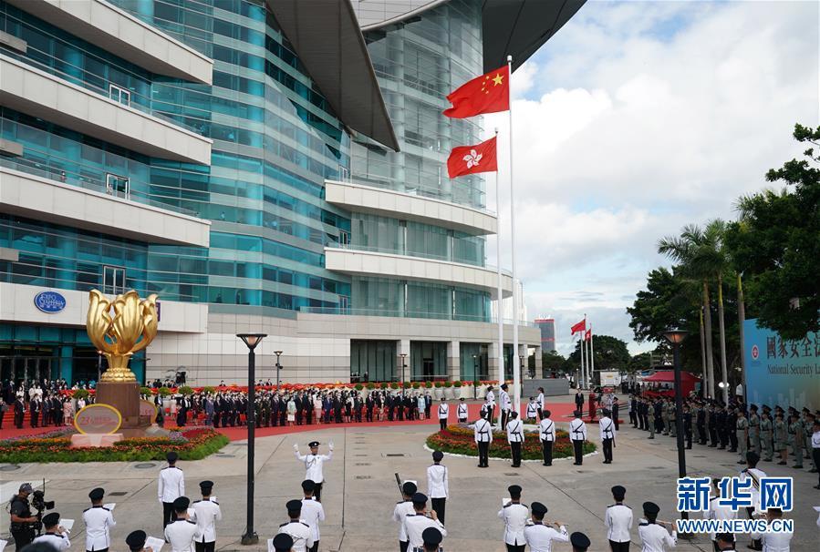 香港金管局:外国政府单方面制裁在香港无法律效力