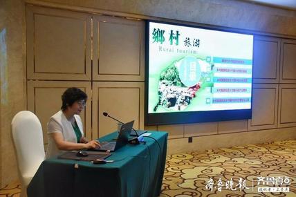 济南两年为湘西培训60余名乡村旅游致富带头人