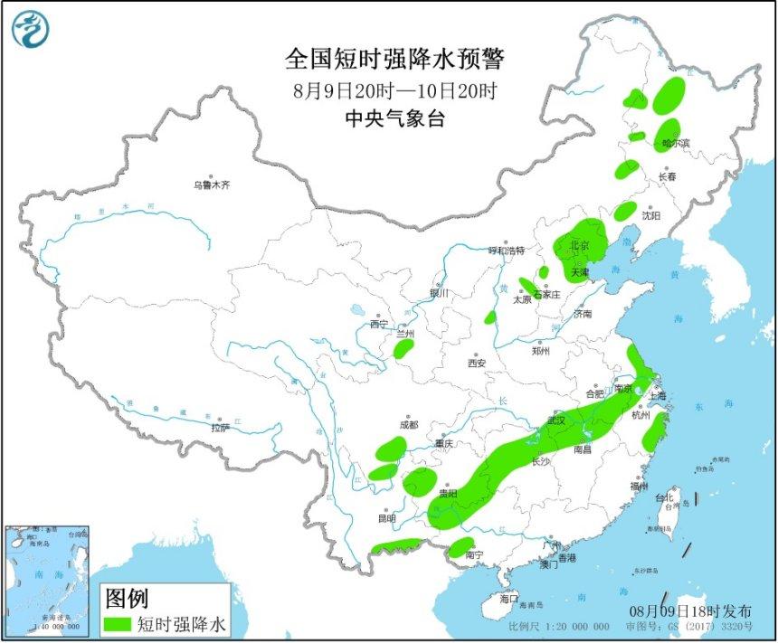 强对流预警!北京天津安徽等地将有强对流天气侵袭