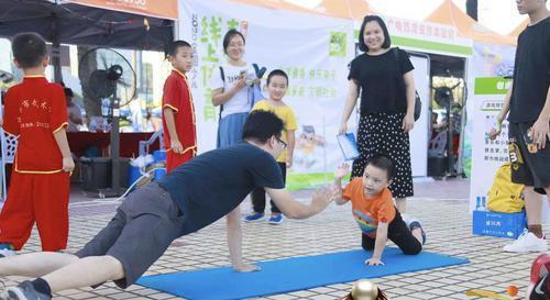 免费上体育培训公益课!珠海全民健身流动体验馆启动