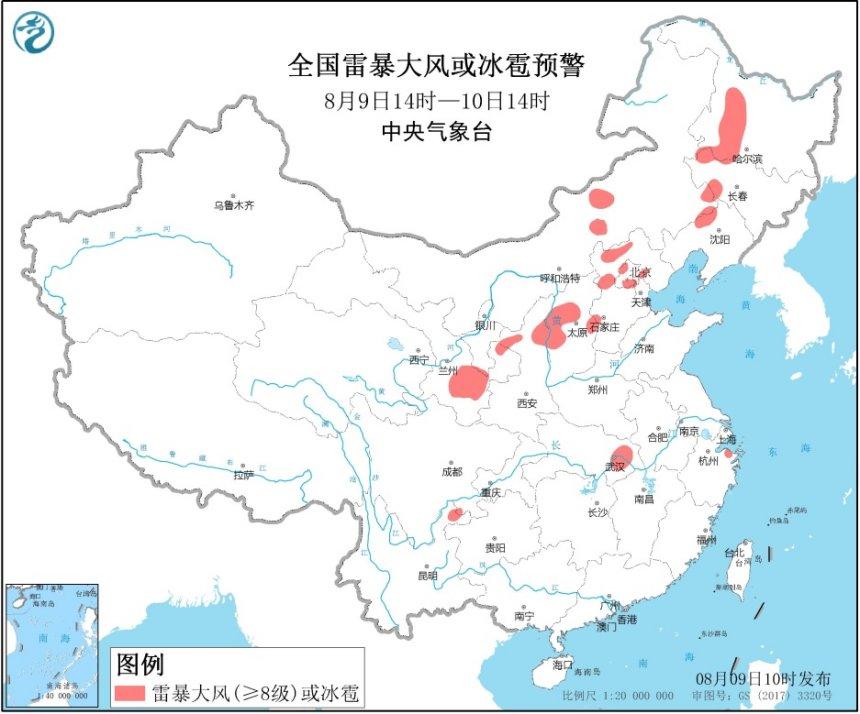 【赢咖2用户注册】蓝色预警发布北京等省图片