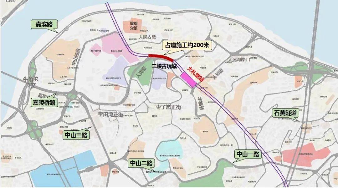「摩臣2登陆app」日起这些路段将进行交通图片