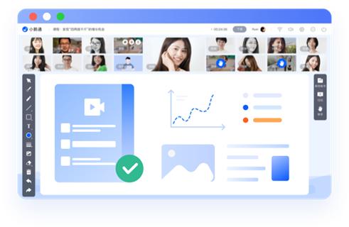 赢在起点,小鹅通营销获客软件助力企业轻松布局在线教育