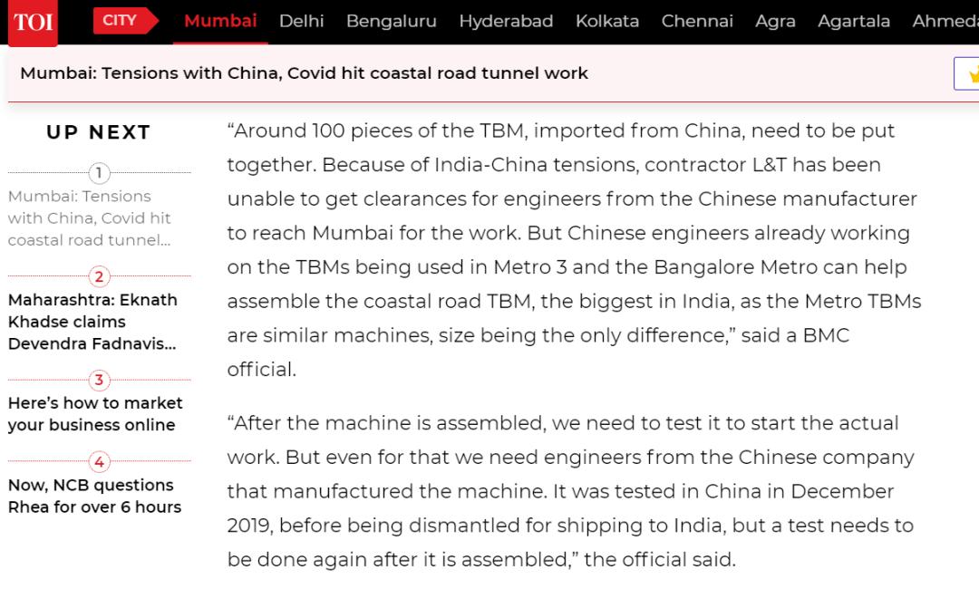 郁闷了:没了中国人,印度这件事干不了了