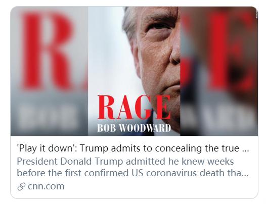 """特朗普在伍德沃德新书《愤怒》中承认曾""""淡化疫情""""。/CNN报道截图"""