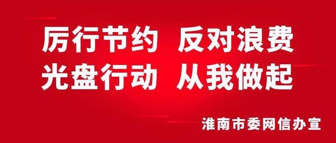 张孝成徐礼国赴贫困地区行蓄洪区学校看望慰问教育工作者