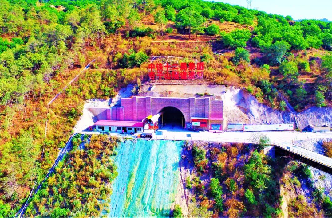 天堑变通途指日可待!大临铁路全线35座隧道全部贯通图片