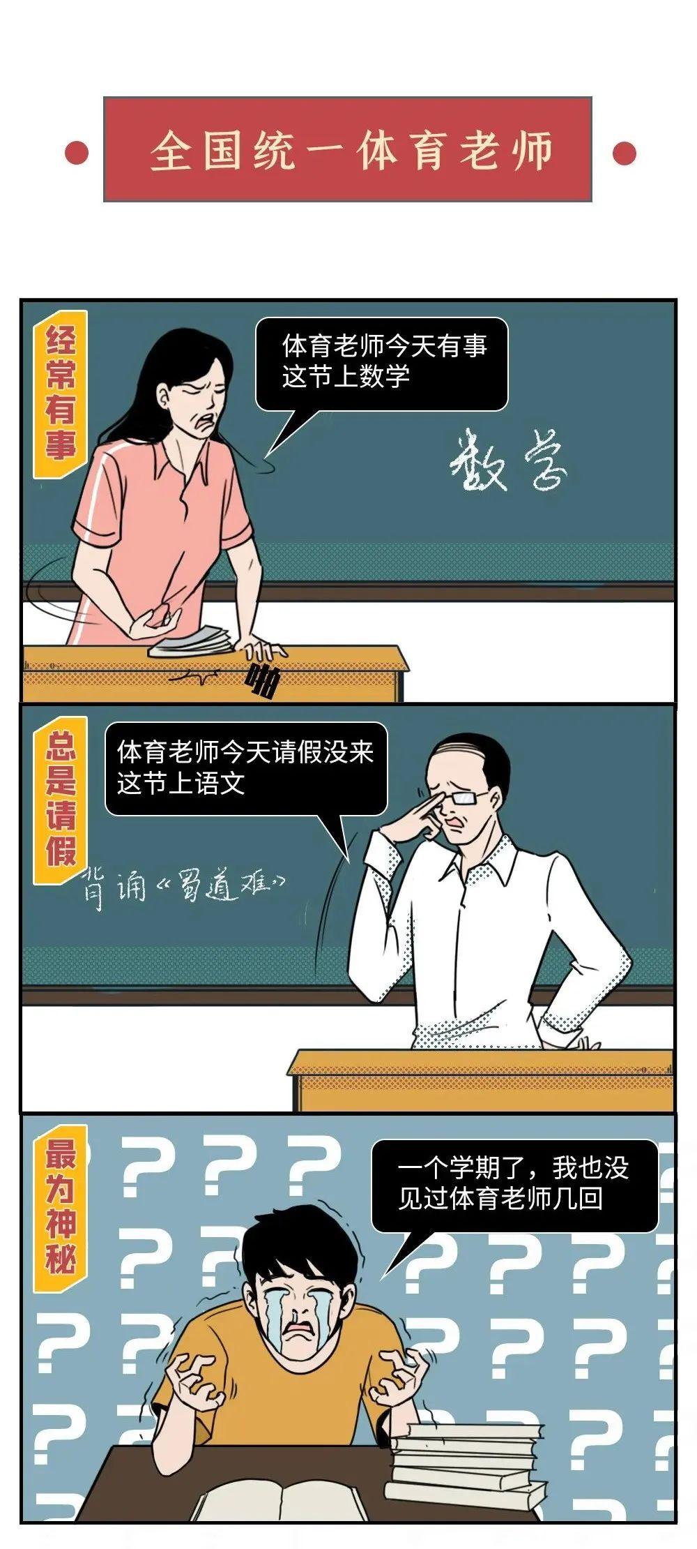 太准了吧,这就是我的老师!