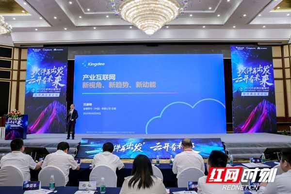 """乘""""峰""""而上,聚生态之力共创软件产业新未来"""
