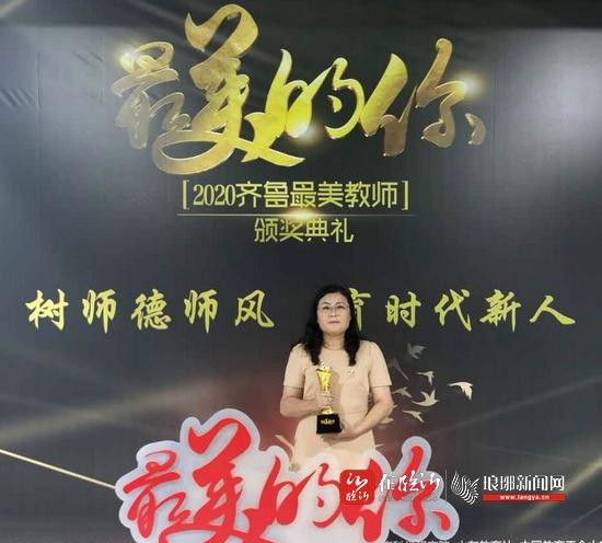 山东省教书育人的典范 溧水县雨城街中心