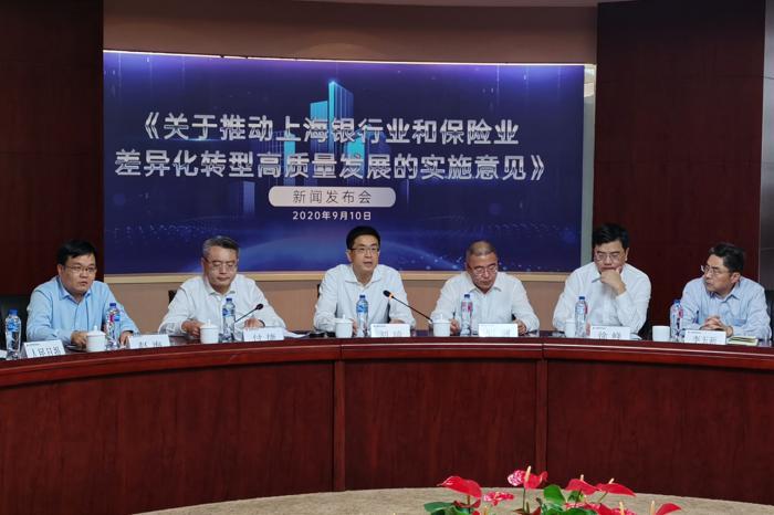 上海银保监局:加强对消费贷、信用卡透支风险防控