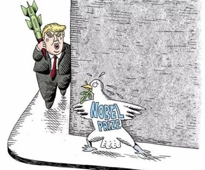 胡锡进:诺贝尔和平奖永远都不该属于特朗普,他不