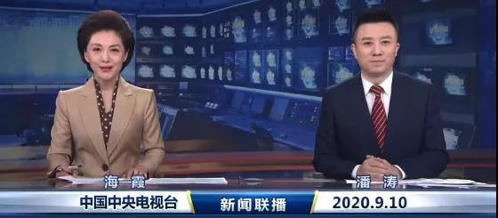 《新闻联播》迎来新主播潘涛 曾供职于东方卫视图片