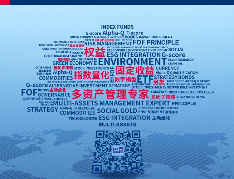 ESG30人 | ESG与价值投资如何有机结合