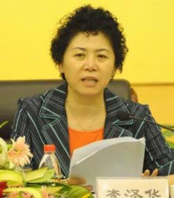 山西省烟草专卖局原局长李泽华被开除党籍图片
