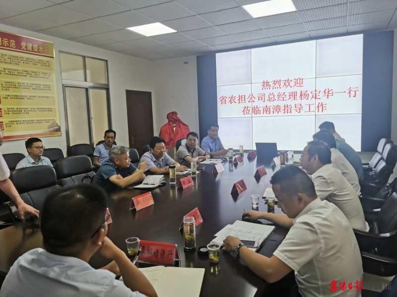省农业支持公司大力支持南漳工业发展