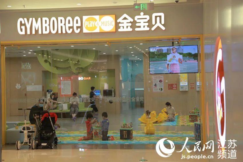 在华采天地购物中央三楼的一家早教机构,现在业务正常 张碧玉摄