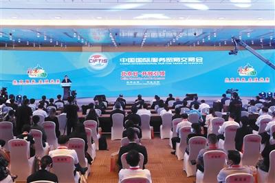 北京服务业扩大开放聚焦七领域