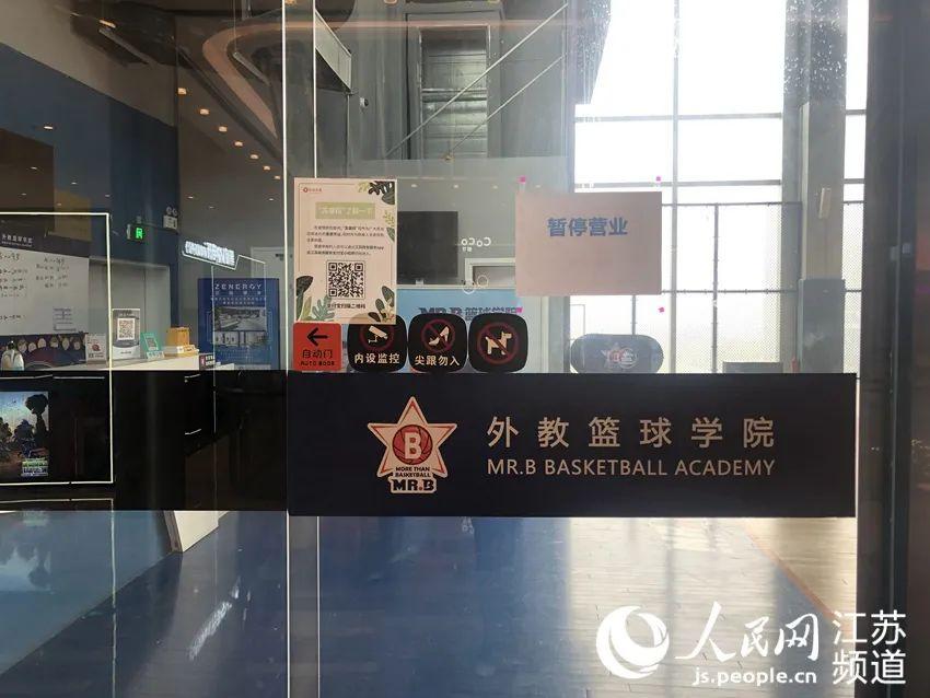 南京新增的无症状感染者,系从美国回来的篮球培训机构助教图片