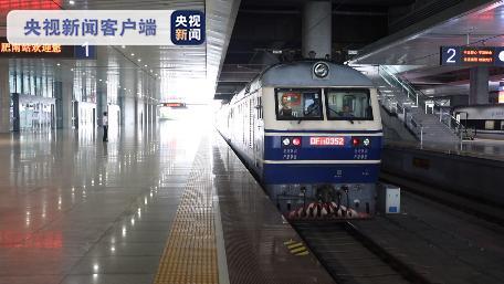 合安高铁正式联调联试 预计年底开通运营图片