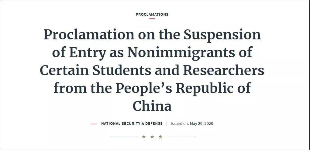 5月29日,白宫网站发布特朗普总统公告