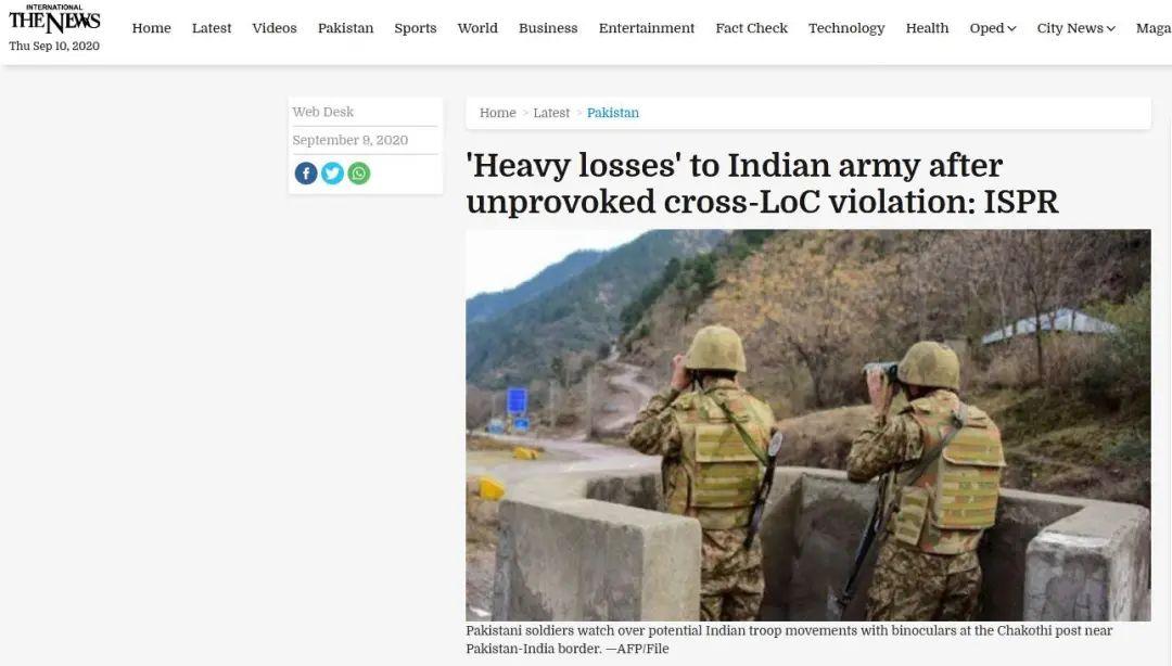 印巴交火!巴军方:造成敌人重大损失图片