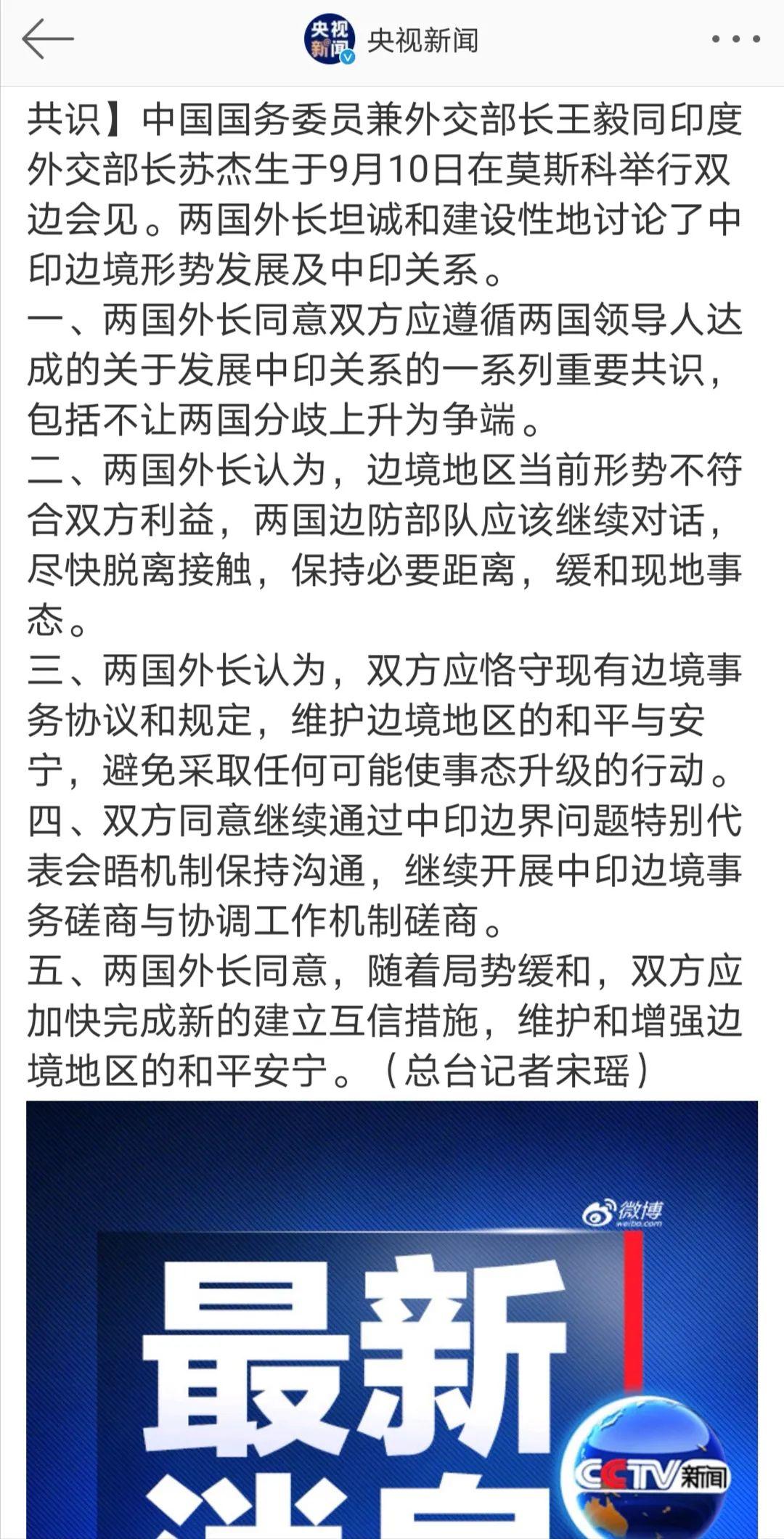 突发!印度对中国公民实施更严格签证规定,黎巴嫩贝鲁特港再次发生大火!鸿蒙2.0霸气亮相