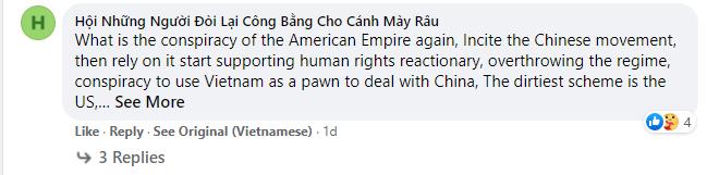 美国驻越南大使馆玩了一招阴的,越南网民的反应亮