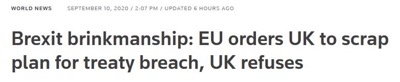 英国拒撤内部市场法案 欧盟发最后通牒