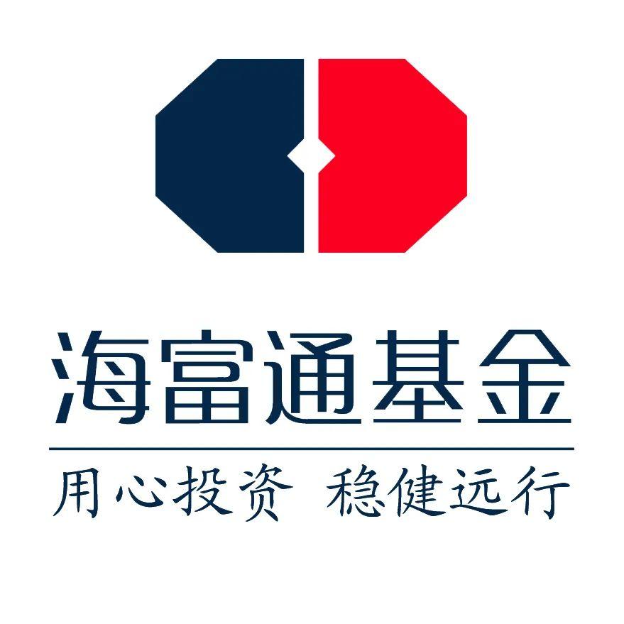 """海富通基金李志:短期均衡配置,静候核心资产的""""加仓""""机会"""