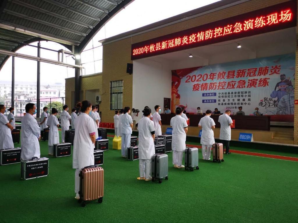 游仙县:通过训练和备战 开展2020年新冠肺