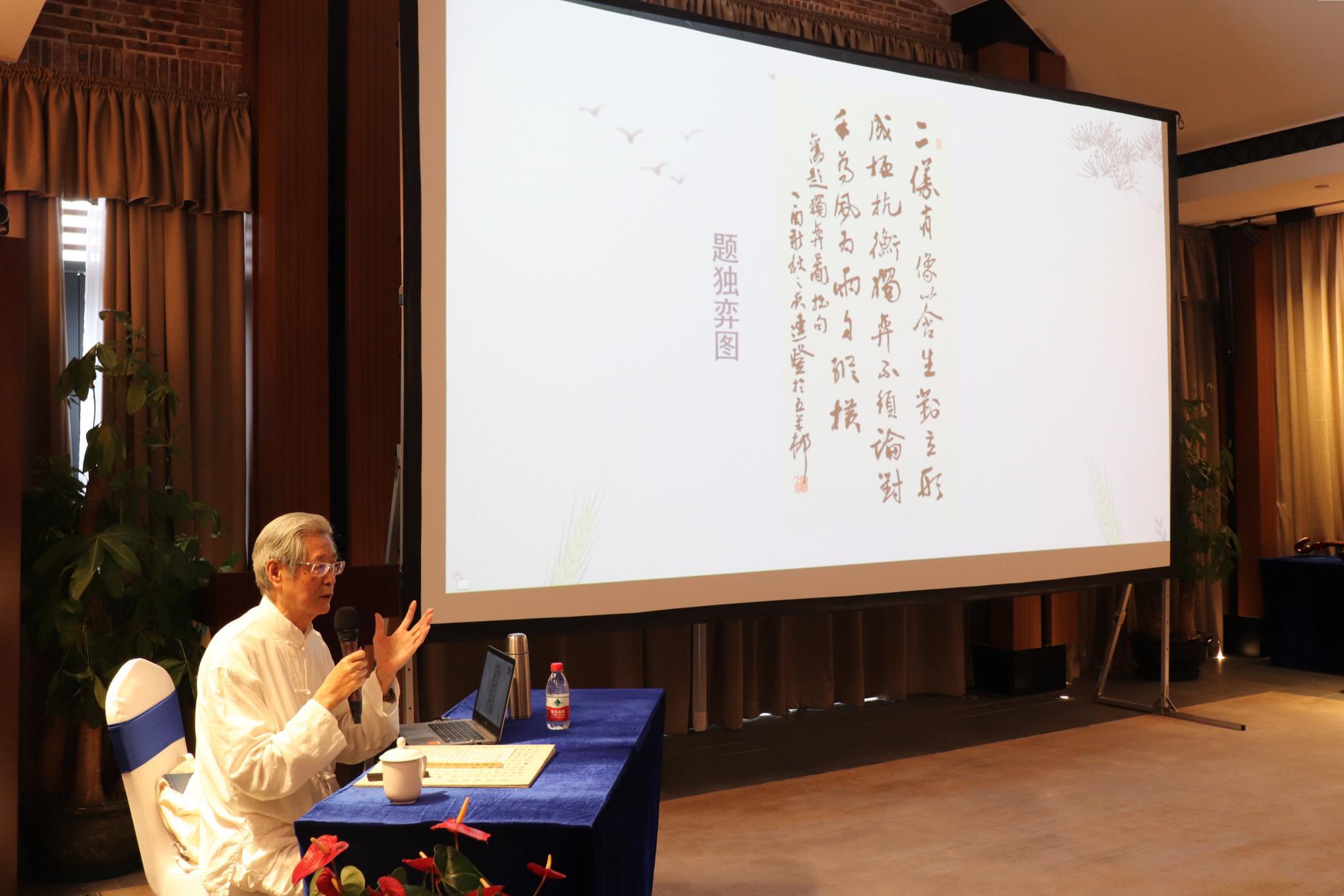 """""""连登:诗书画印情无限""""讲座在永庆坊举行"""
