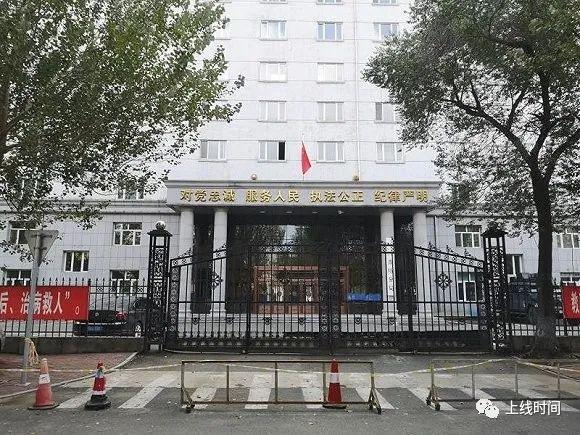 于志强任职的哈尔滨市公安局香坊分局。摄影:翟星理