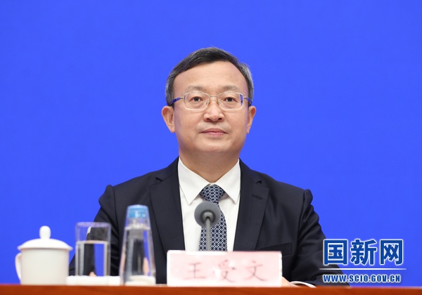商务部副部长王受文:我国服务业应该还有巨大发展空间图片
