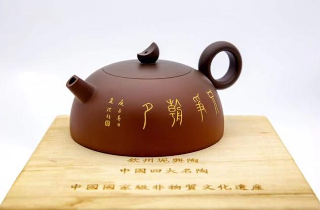 国家级非遗传承人李人帡《只争朝夕》坭兴陶壶发布