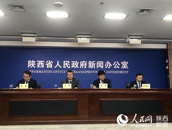 <strong>2020年陕西农民收获节庆祝活动将在宝鸡举行 主题</strong>