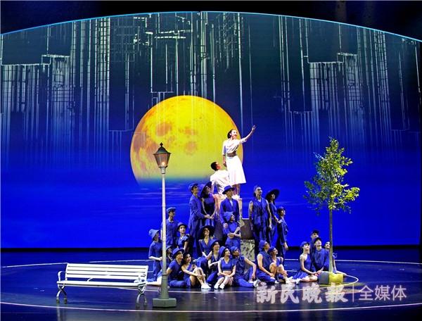 """又美又仙!舞剧《嫦娥之月亮传说》带你感受""""新东方主义""""美学下的视觉盛宴"""