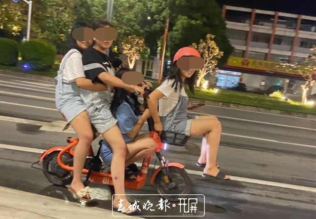 车祸三个人一起骑 然后四个人一起骑秋千