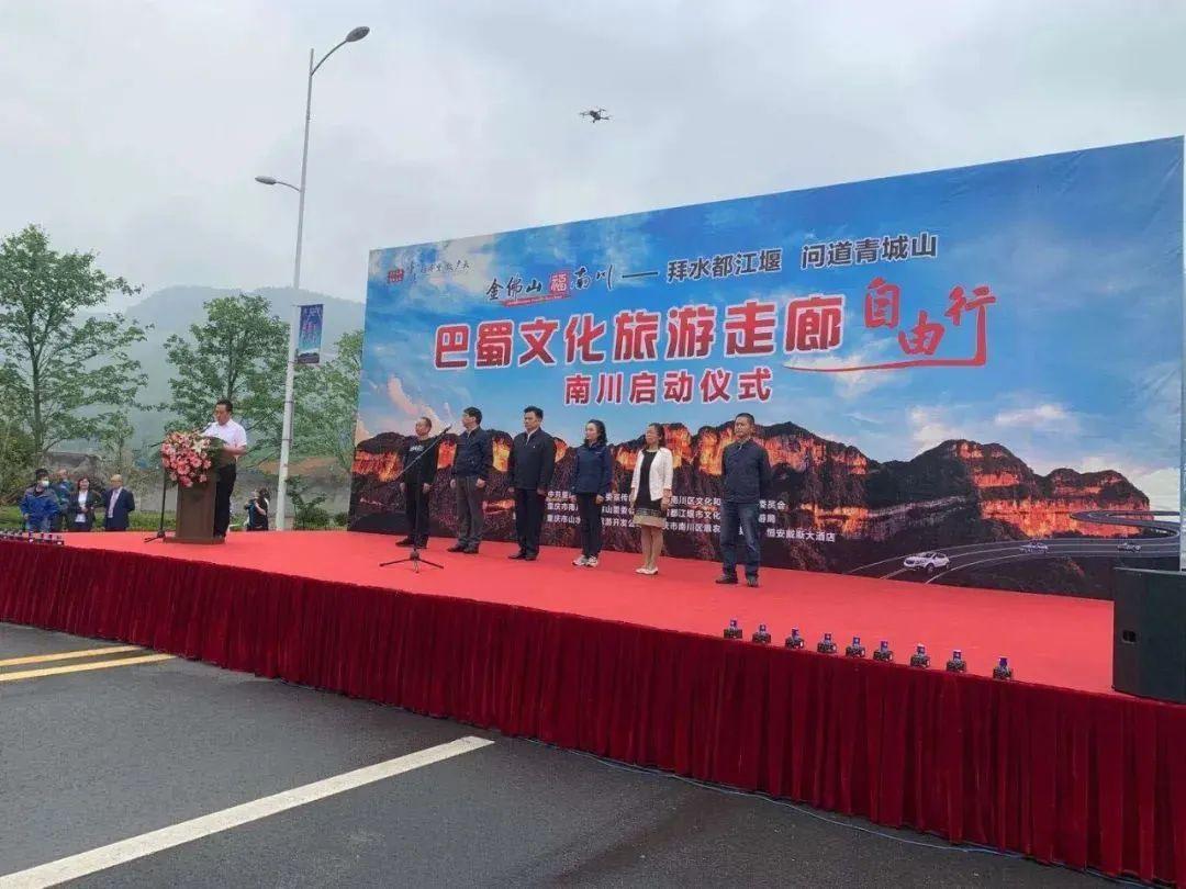 化蜀文巴廊游走旅 由行自市江堰都部宣传委供图。