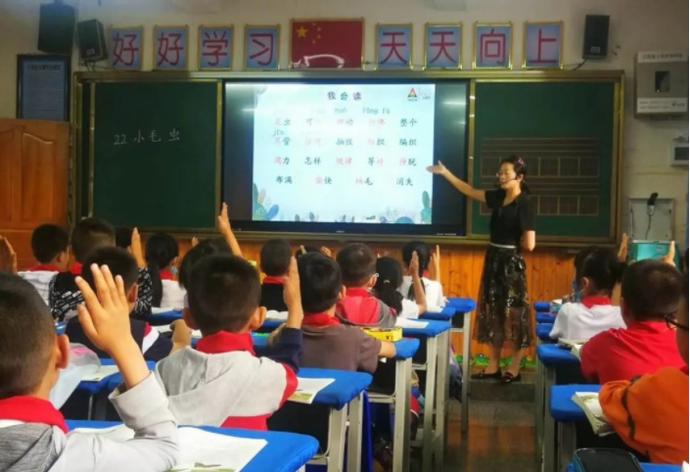 保山市2020年教育事情座谈会在腾冲召开
