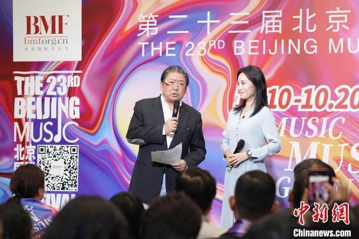 第二十三届北京国际音乐节线上线下并进240小时