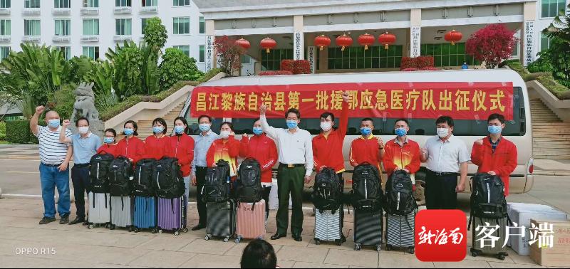 疫情暴发,昌江支援湖北医疗队写下请战书逆行 参与救治500余名新冠肺炎确诊患者