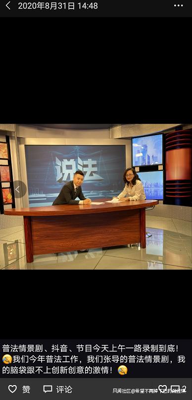 杨律师朋友圈 图自红星新闻